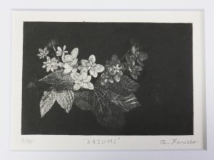 銅版画-KASUMI